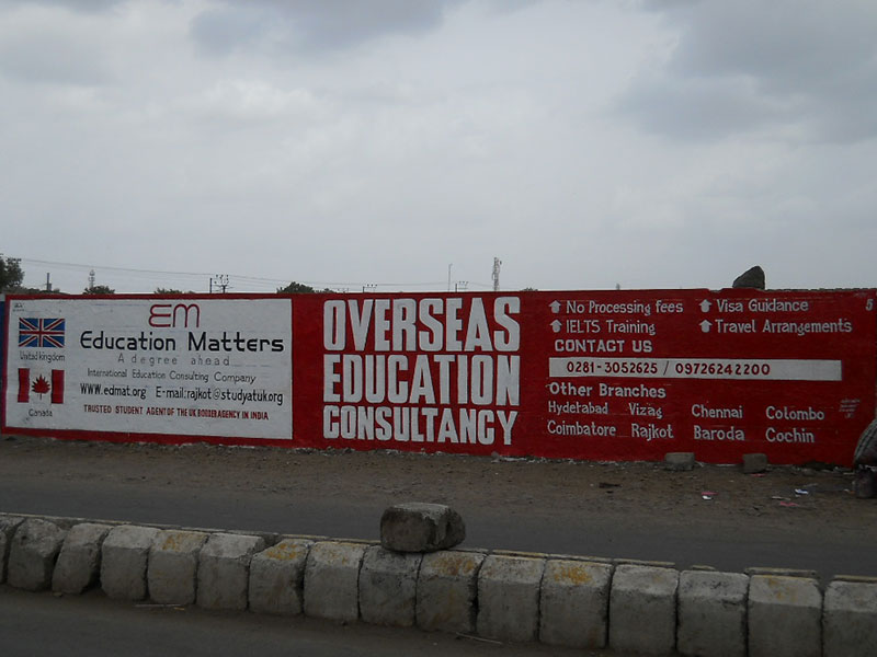Wall Mall Painting Balaji Add And Event Management In Rajkot